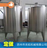 廠家直銷 QHS-5T系列混合機設備 飲料的碳水混合機 混合機廠家