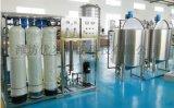 潍坊汇利邦专业车尿素生产设备 专业配方