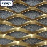 薦 高強度氧化鋁板網  金屬鋁拉網隔離網  多功能吊頂裝飾網