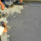 金属构件, 环氧地坪修补用WS环氧胶泥