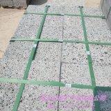 紅色火山巖碎拼石 亂形石 可定制火山石板文化石地磚