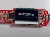 LCD液晶顯示屏 LCM液晶模組