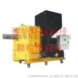 生物質顆粒燃燒爐 壓塊燃料燃燒機