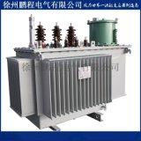 有载调压油浸式变压器  三相电力变压器 油浸式变压器价格