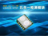 CO2 VOC温湿度甲醛5合一检测传感器模块HT01