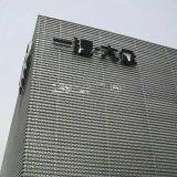 奧迪4S店衝孔吊頂-外牆梯形穿孔鋁板