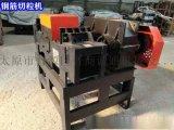 湖北鄂州市钢筋切头机全自动钢筋双头下料机专业生产