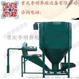 飼料粉碎攪拌機 養殖設備 飼料粉碎機 飼料攪拌機 飼料粉碎攪拌組