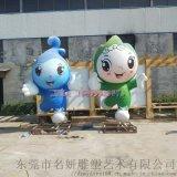 企業品牌玻璃鋼吉祥物雕塑卡通形象爲動漫產業增加活力