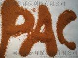 山西阳泉水处理一级品聚合氯化铝