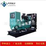 供應濰柴康明斯200kw柴油發電機組配上海斯坦福電機 可配靜音箱