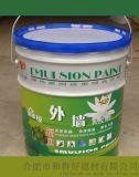 供应合肥外墙涂料及外墙乳胶漆
