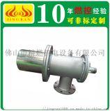 輥道窯燃燒系統-輥道窯天然氣燒嘴-精燃機電