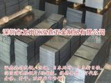 韓國熱賣35A300無取向硅鋼片|矽鋼片|電工鋼