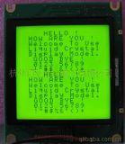 供应液晶显示模块HG128128A