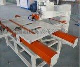 新款瓷磚切割機 花崗巖瓷磚切割機