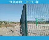 河北勾花围栏 铁丝网护栏 学校球场专用隔离网 安全防护网