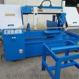 廠家批發 精品推薦GZ4240角度鋸牀 雙立柱臥式金屬帶鋸牀 全國聯保送貨上門