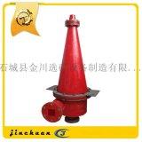 水力旋流器 水力分級設備旋流器