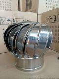 无动力风机 不锈钢风球 屋顶风机 自然通风器