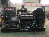 550KW上柴發電機組