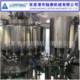 陆鼎机械供应含气饮料生产加工设备 含气饮料灌装机 可口可乐灌装