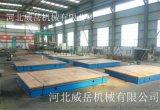 河北威岳大量现货电机试验平台2000*2500