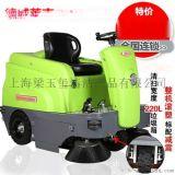 车间灰尘清扫用电动扫地车_工厂电瓶驾驶式扫地车