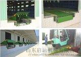 南京市厂家液压升降机货运电梯卸货登车桥固定卸货台