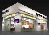 展会服务舞台桁架商场搭建灯光音响展具租赁