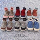 供應浙江出產柔軟舒適寶寶專用地板襪