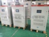 供應有源電力濾波器,治理諧波,可靠性高,APF產品