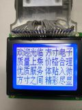 医疗设备用液晶显示屏