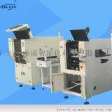 SMT全自动贴标机 PCB电路板高温胶贴标机