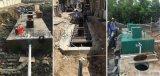贵州生活废水净化处理设备厂家
