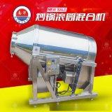 滾筒混合機廣州南洋粉劑攪拌機 臥式不鏽鋼電動揉和機