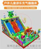 陝西寶雞廣場兒童充氣大滑梯,蹦蹦牀需要投資多少錢
