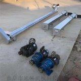 325管徑螺旋輸送機水泥幹粉裝車用螺旋輸送機