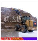 鏟車式青貯粉碎機攪拌粉碎機 裝載機粉碎機廠家