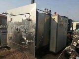德州出售20立方真空冷凍幹燥機