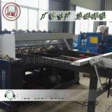 標準版焊網機_網片焊接設備自動定位