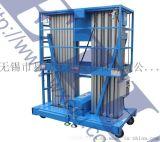 ETU易梯優,鋁合金桅柱式電動升降高空作業平臺 電動升降平臺