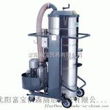 沈陽工業粉塵吸塵器,大容量工業吸塵器