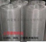 304寬幅不鏽鋼網-不鏽鋼窗紗網-廠家現貨