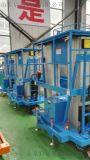 铝合金升降机电动液压升降平台移动式高空作业车单双桅柱升降机梯
