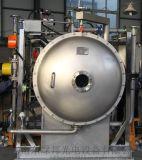 化工废水处理用臭氧发生器空气源