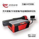 手機保護殼萬能打印機,手機軟殼UV打印機