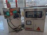 ZW8-12F計量真空斷路器 費控開關 蓬發電氣