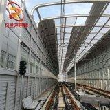 供應 多種規格鐵路聲屏障 高強度高鐵屏障板 環保鐵路屏障
