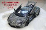 水晶林寶堅尼跑車合金模型(L-B-001)